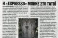 tatoi_press6