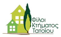 Tatoi Friends Association