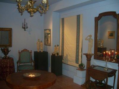 Εσωτερικό Οικίας Κατακουζηνού